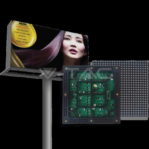 LED-Anzeige im Freien P6 768 / 768mm